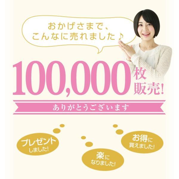 妊婦帯 マタニティ 戌の日 綿100% 腰痛 日本製 ベルト ワンタッチ 10万個販売実績 ローズマダム 0650|rosemadame|02