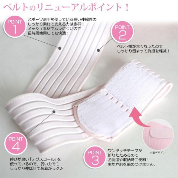 妊婦帯 マタニティ 戌の日 綿100% 腰痛 日本製 ベルト ワンタッチ 10万個販売実績 ローズマダム 0650|rosemadame|11