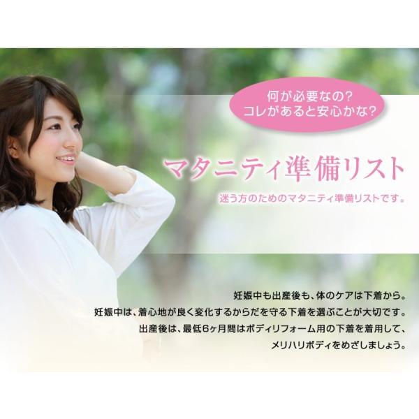 妊婦帯 マタニティ 戌の日 綿100% 腰痛 日本製 ベルト ワンタッチ 10万個販売実績 ローズマダム 0650|rosemadame|13
