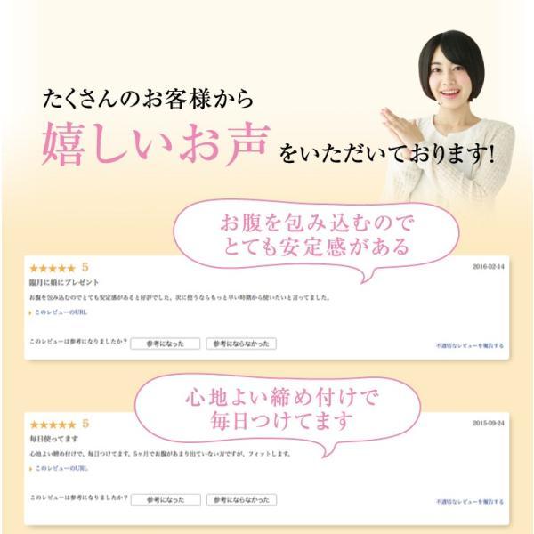 妊婦帯 マタニティ 戌の日 綿100% 腰痛 日本製 ベルト ワンタッチ 10万個販売実績 ローズマダム 0650|rosemadame|06