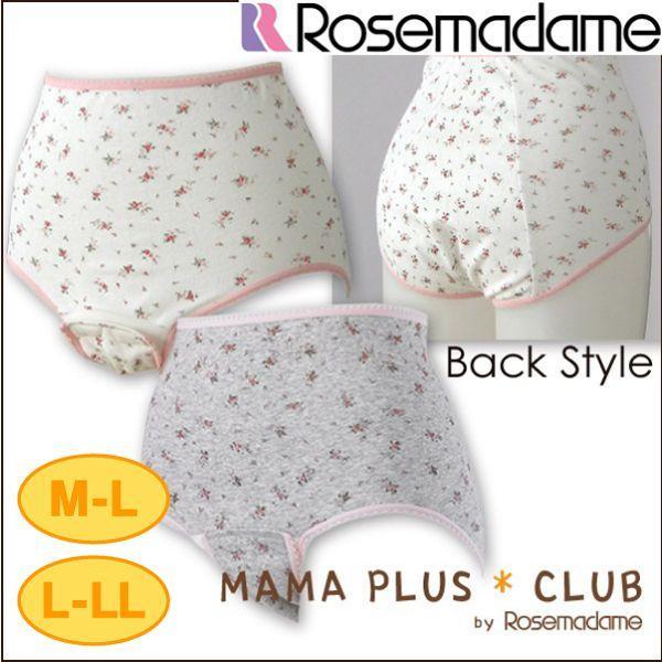 マタニティ 産褥ショーツ 小花柄 M-L L-LL ローズマダム 7803|rosemadame