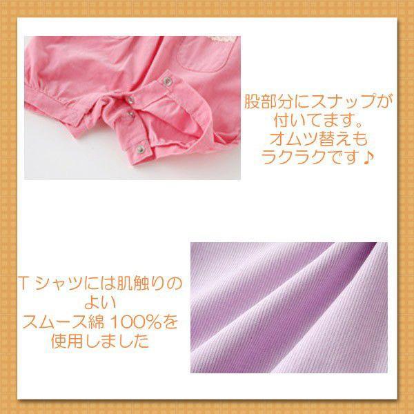 花柄Tシャツ&ショートオールセット 2494|rosemadame|02
