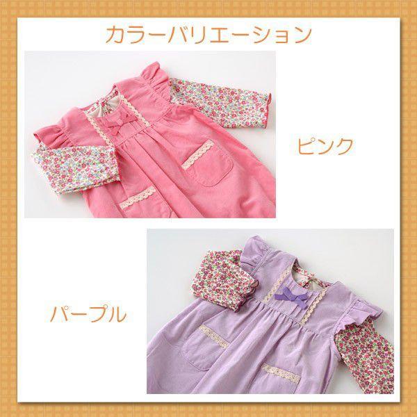 花柄Tシャツ&ショートオールセット 2494|rosemadame|03