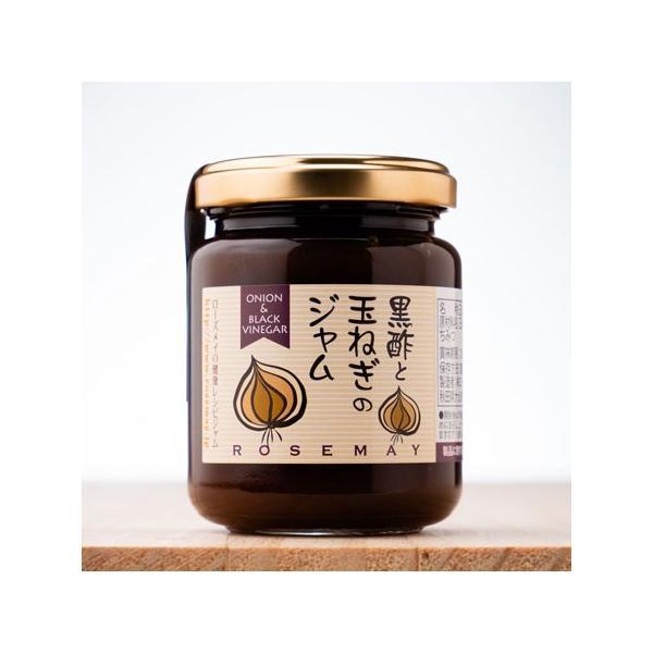 黒酢と玉ねぎのジャム 国産にんにく ローズメイ 150g  野菜のジャム 村上祥子レシピ ギフトにも 瓶