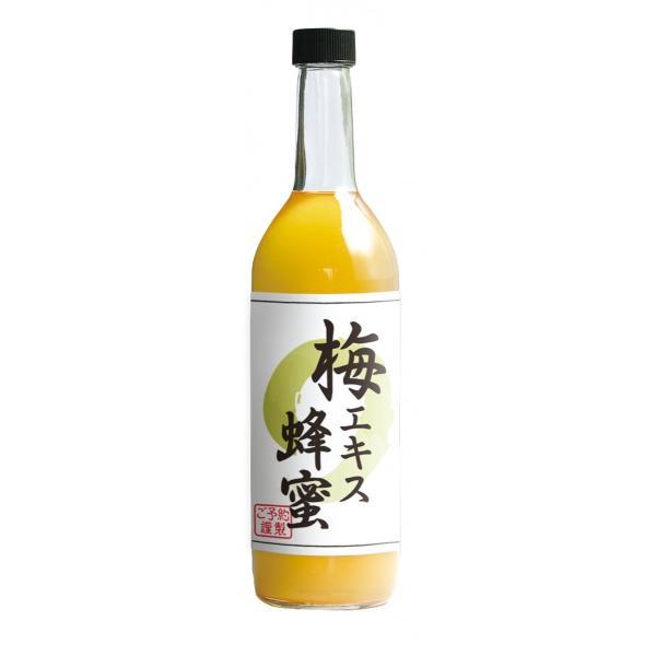 【2本で送料無料】季節限定 梅エキス蜂蜜  840g 無添加ジュース 濃縮タイプ 国産青梅 蜂蜜梅 ローズメイ