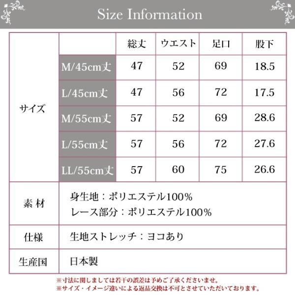 チュールレース キュロット ぺチパン 45cm丈 55cm丈 下着 股ずれ防止 レディース 日本製 下穿き ペチパンツ インナー ペチコート パンツ 大きいサイズ|roseneckworks|07