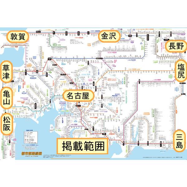 「都市部路線図-2 」(東海地方) 名古屋駅周辺のJR、私鉄、地下鉄全駅をルビ付き(ふりがな付き)で掲載/ビジネス、旅行に TSR-2|rosennzuya2|02