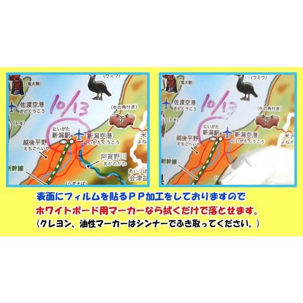 「学べる日本地図 」(★八つ折り封筒発送★) 小中学校の教育に合わせた日本地図 5歳〜中学受験に  /オリジナル商品|rosennzuya2|04