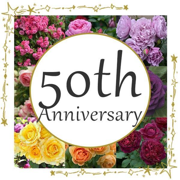 バラ専門店ザ・ローズショップ創業50周年特別セール