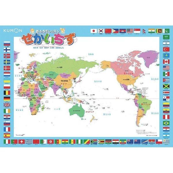 地図 国名 入り 世界