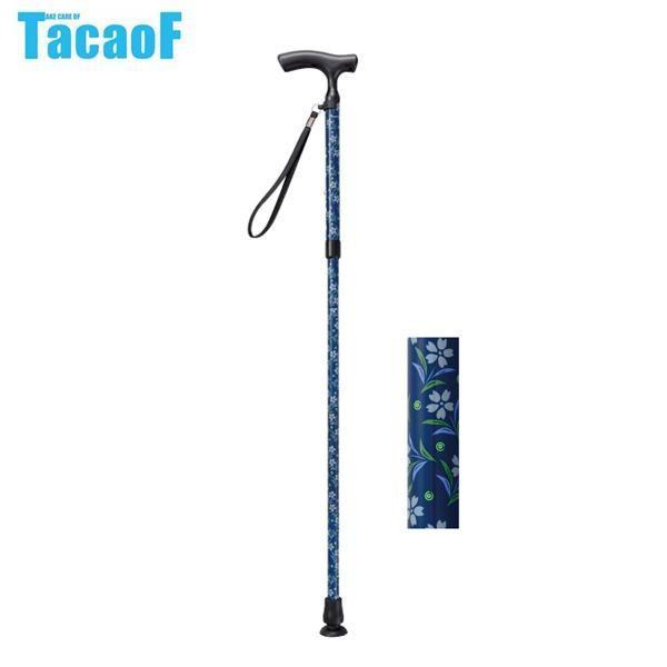 幸和製作所 テイコブ(TacaoF) 折りたたみ式伸縮カーボンステッキ CAF01 ブルー(介護用品)