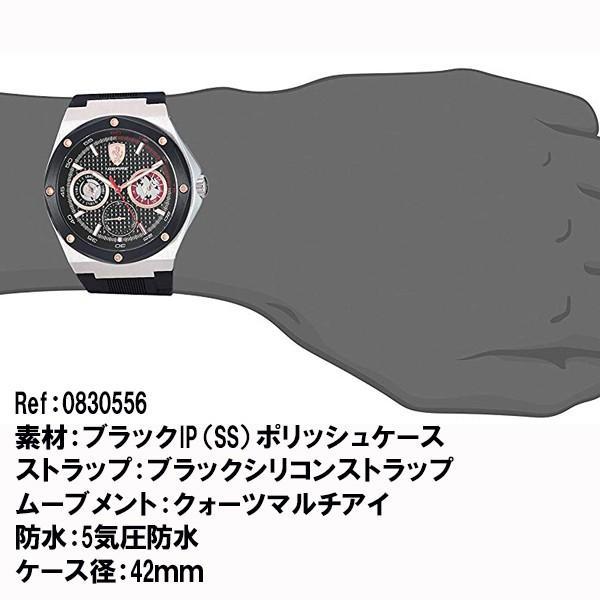 スクーデリア・フェラーリ SCUDERIA FERRARI アスパイア ASPIRE クオーツ 日付曜日カレンダー 腕時計 メンズウォッチ 正規輸入品1年保証 0830556