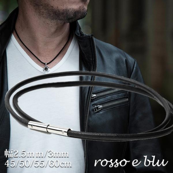 黒 革紐 指輪 通す ネックレス メンズ 本革  革ひも 皮ひも ステンレス リングホルダー 結婚指輪  レディース レザー チョーカー 45 50 55 60cm