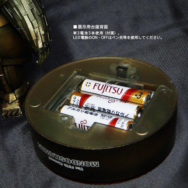 Mondoshawan 完成品 roswell-japan 08