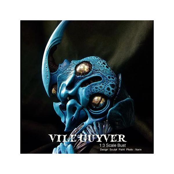 VILE GUYVER  1/3scale Bust  kit【入荷待ち】 roswell-japan