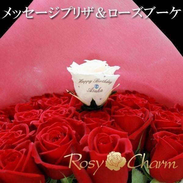 バラの花束 メッセージプリザ&ローズブーケ 50本 薔薇 誕生日プレゼント 結婚記念日 プロポーズ 高級薔薇 メッセージ入り 花束