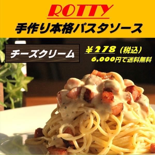 冷凍パスタソース 4種セット スパゲティ 冷凍食品 電子レンジで簡単 レトルト感ゼロ|rotty|02