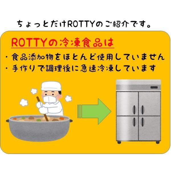 冷凍パスタソース 4種セット スパゲティ 冷凍食品 電子レンジで簡単 レトルト感ゼロ|rotty|11