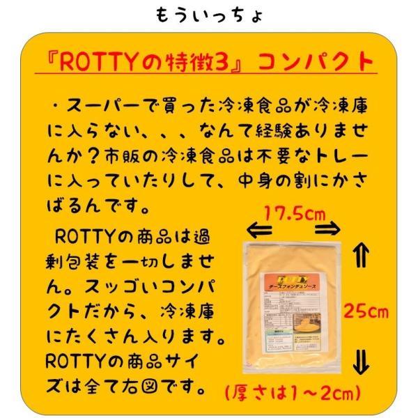 冷凍パスタソース 4種セット スパゲティ 冷凍食品 電子レンジで簡単 レトルト感ゼロ|rotty|13
