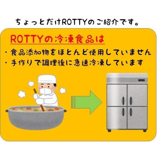 冷凍パスタ チーズクリーム カルボナーラを超えた冷凍食品 レンジで簡単調理|rotty|05
