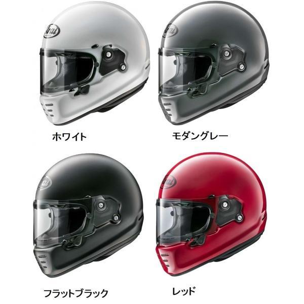 Arai アライRAPIDENEO(ラパイドネオ)フルフェイスヘルメット RAPIDENEO