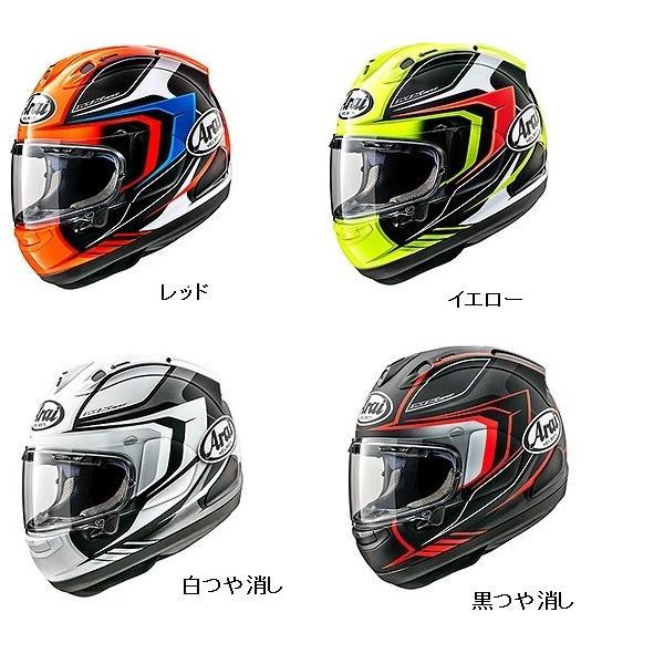 ARAIRX-7XメイズMAZEフルフェイスヘルメット