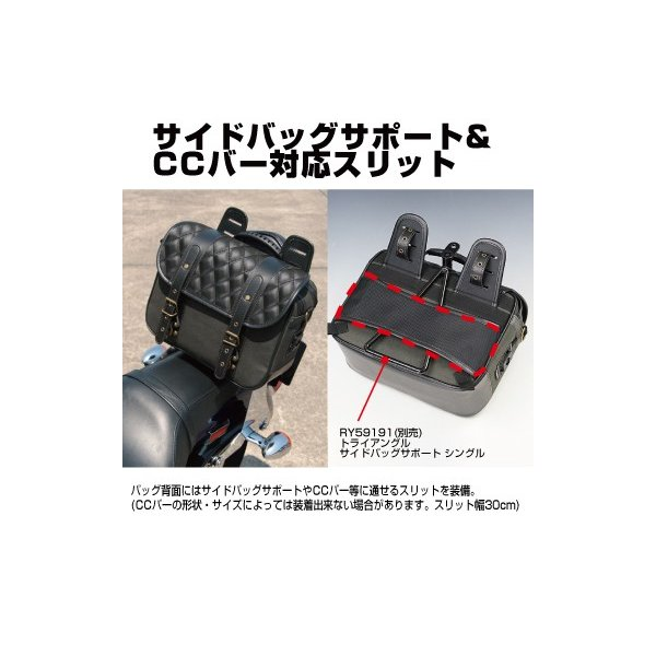 RA1033 HBシングルDサドルバッグ|roughandroad-outlet|11