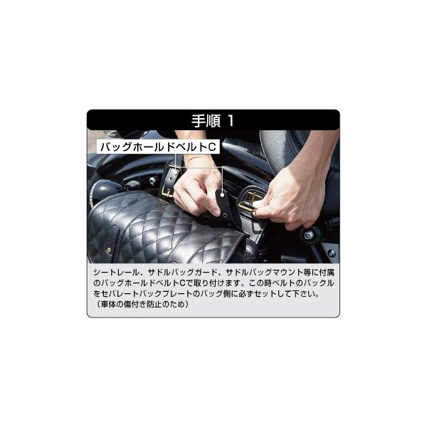 RA1033 HBシングルDサドルバッグ|roughandroad-outlet|15