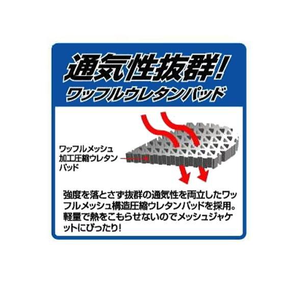 【サイズ交換可能】 ラフアンドロード RR10063 エアスルーチェストパッド ROUGH&ROAD roughandroad-outlet 02