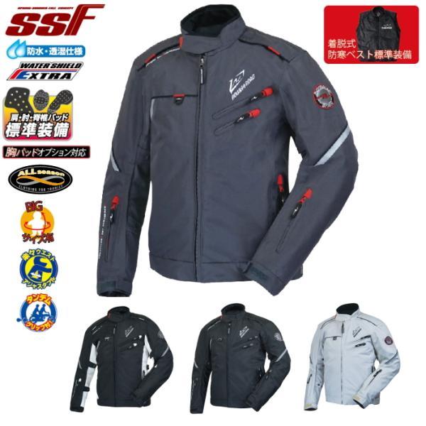 【サイズ交換可能】 ラフアンドロード RR4011 SSFライディングジャケット|roughandroad-outlet