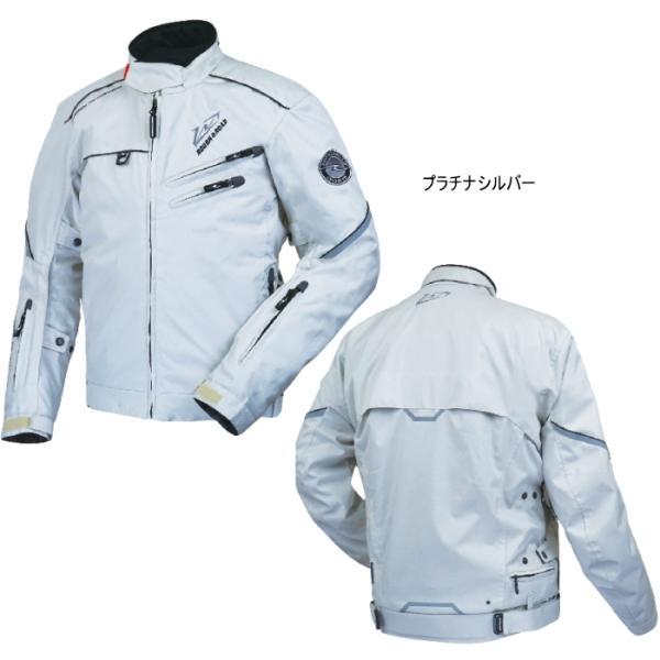 【サイズ交換可能】 ラフアンドロード RR4011 SSFライディングジャケット|roughandroad-outlet|05