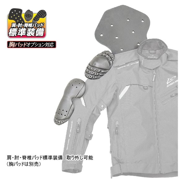 【サイズ交換可能】 ラフアンドロード RR4011 SSFライディングジャケット|roughandroad-outlet|06