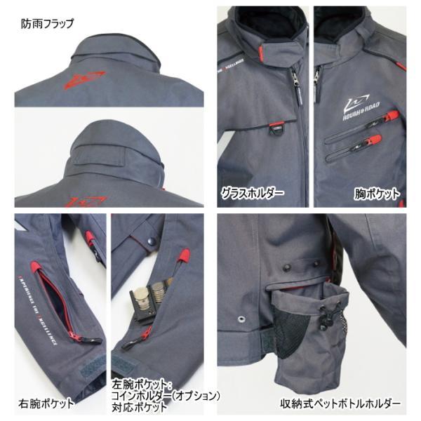 【サイズ交換可能】 ラフアンドロード RR4011 SSFライディングジャケット|roughandroad-outlet|08