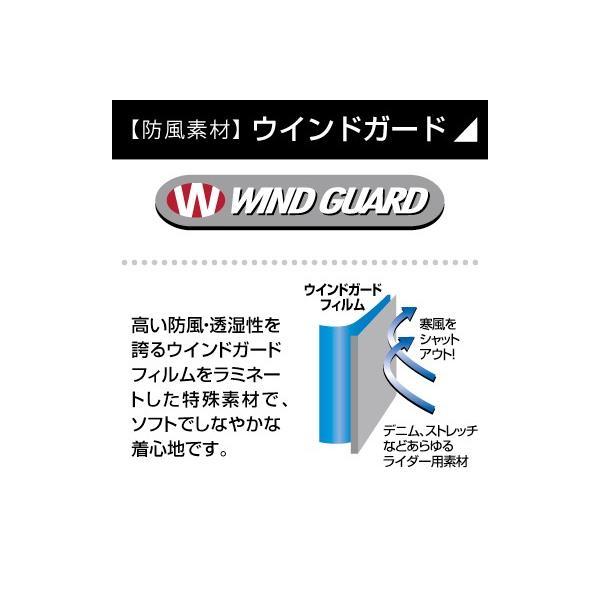 【サイズ交換可能】在庫処分特価 ラフアンドロード RR7463LF ウインドガードデニムパンツ ルーズフィット|roughandroad-outlet|05