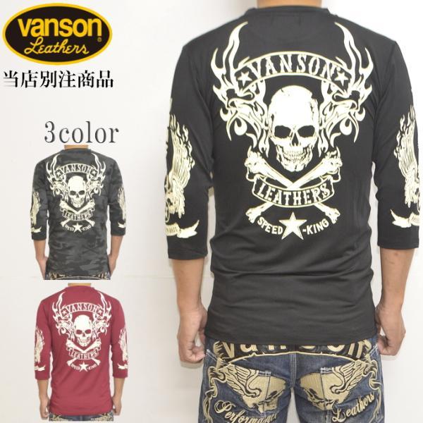 当店別注 バンソン VANSON ABV-802 ドライ6分 Tシャツ 吸汗速乾  抗菌防臭 UVカット roughriders