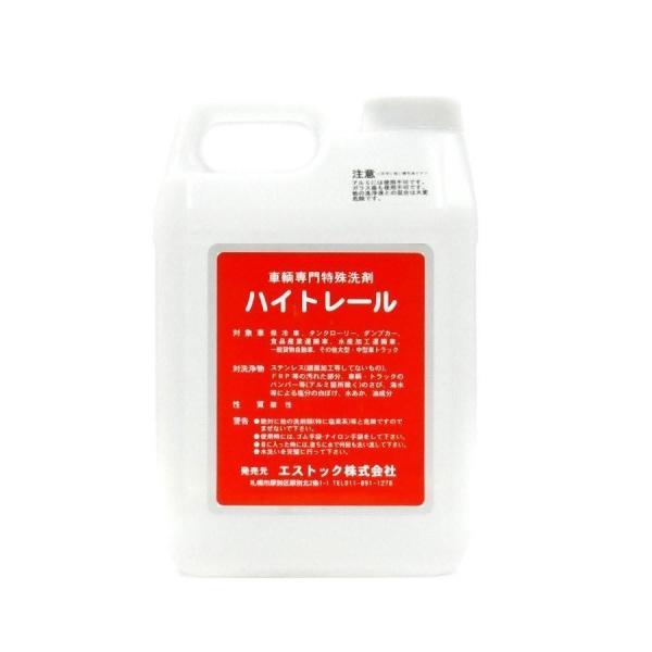 トラック用品ルート2 ヤフー店_03-jb-8249961