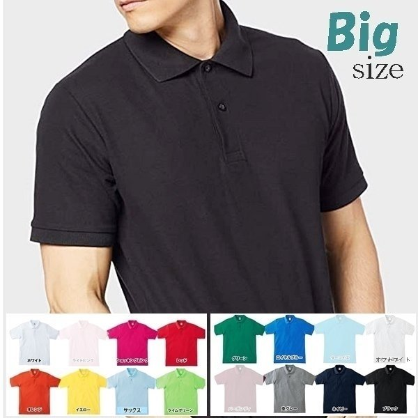 ポロシャツ半袖メンズビッグサイズBigサイズ大きいサイズ4L5L3XL4XLドライ鹿の子無地カノコポロ無地スポーツゴルフ