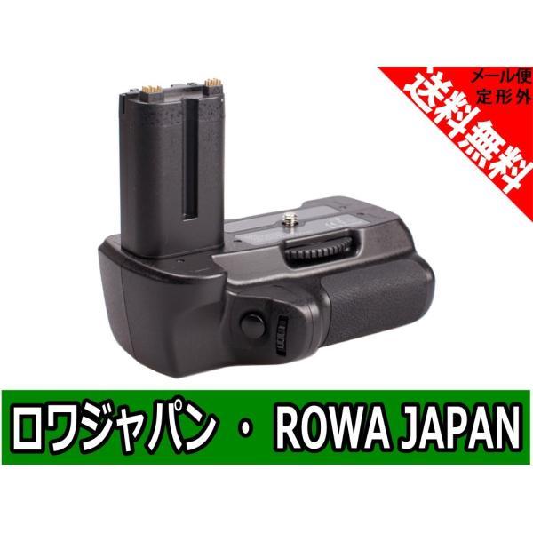 【ロワジャパン】【端子接点カバー付】SONY ソニー α550 DSLR-A550 の VG-B50AM 互換 縦位置 バッテリー グリップ
