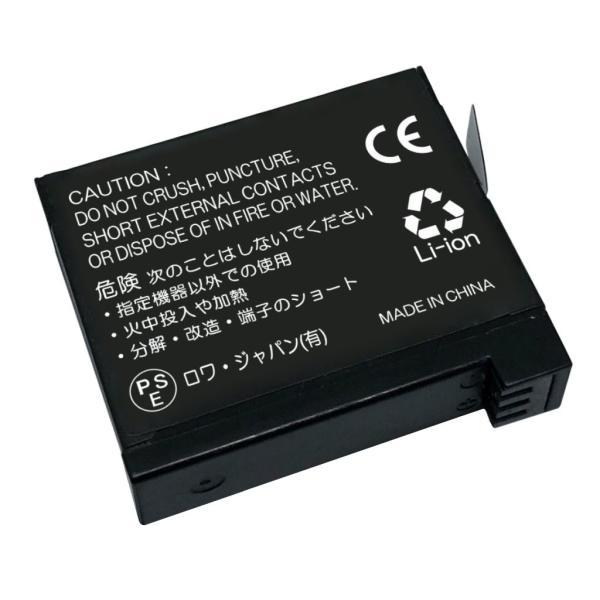 2個セット GoPro ゴープロ HERO4 対応 AHDBT-401 互換 バッテリー 高品質 ロワジャパン