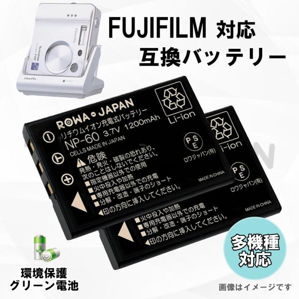 Panasonic パナソニック対応  CA-PD8D 互換 バッテリー 高品質国産セル使用【ロワジャパン】