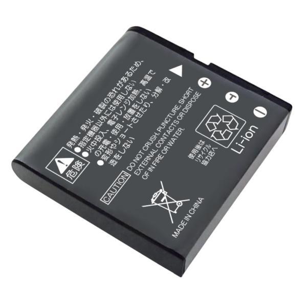2個セット CASIO カシオ NP-40 互換 バッテリー 【ロワジャパン】