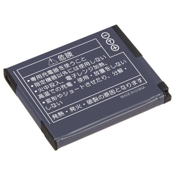 パナソニック Panasonic DMW-BCL7 DMW-BCL7E 互換 バッテリー 【ロワジャパン】