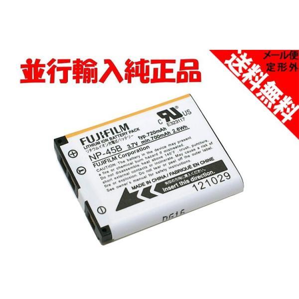 【並行輸入純正品】NIKON ニコン Coolpix S500 S200 の EN-EL10 純正品 バッテリー