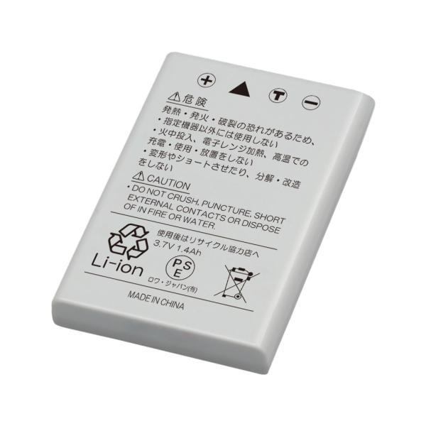EN-EL5 ニコン NIKON 互換 バッテリー 【ロワジャパン】