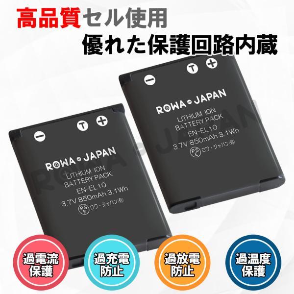 OLYMPUS オリンパス LI-42B LI-40B 互換 バッテリー ロワジャパン
