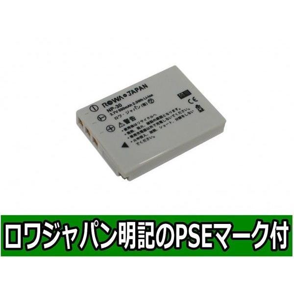富士フイルム FUJIFILM FinePix F440 Zoom F450 Zoom の NP-30 互換バッテリー【ロワジャパン社名明記のPSEマーク付】
