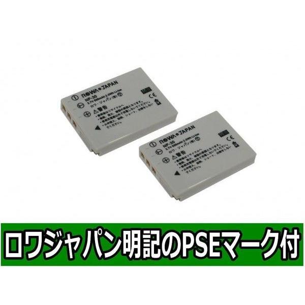 【2個セット】富士フイルム FUJIFILM FinePix F440 Zoom F450 Zoom の NP-30 互換バッテリー【ロワジャパン社名明記のPSEマーク付】
