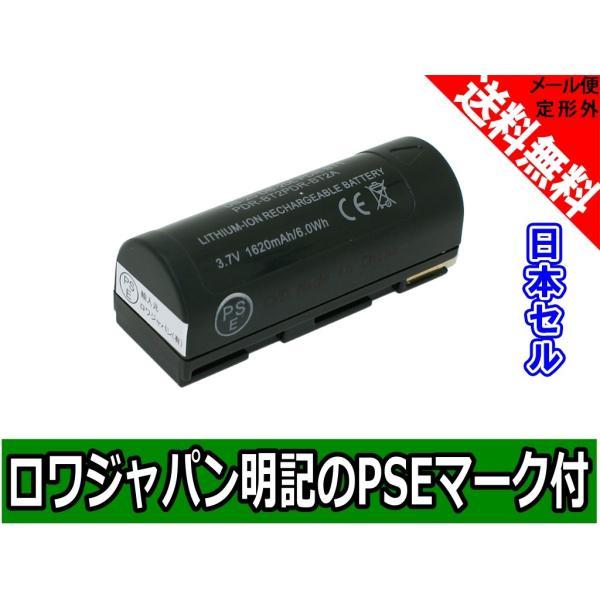 日本セル 富士フイルム NP-80 互換 バッテリー 増量1620mAh【ロワジャパン】