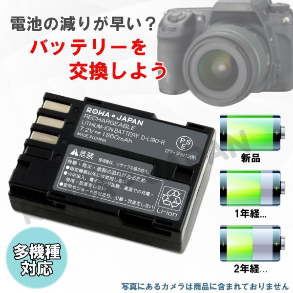 KONICA MINOLTA コニカミノルタ NP-800 互換 バッテリー【ロワジャパン】