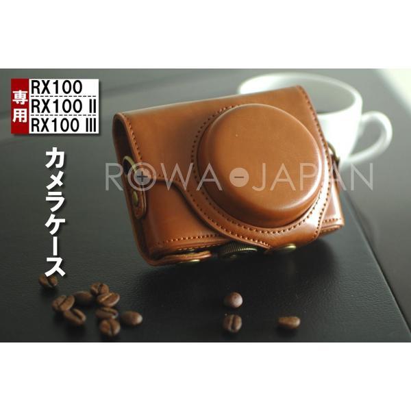 【ロワジャパン】 SONY ソニー Cyber-shot DSC-RX100 シリーズ DSC-RX100M4 DSC-RX100M5 専用 カメラケース 【ブラウン】